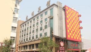 Guangming Inn
