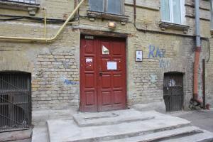KievAccommodation Apartment on Bohdana Khmelnickog - фото 2