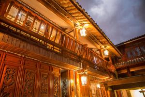 Lijiang Steal Time Inn