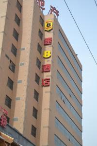 Super 8 Shijiazhuang North Zhonghua Street