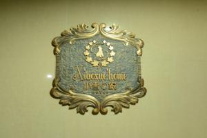 Chong Qing Xiao Xue De Jia Apartment