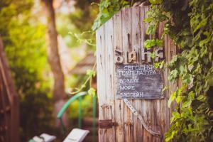 Туристско-оздоровительный комплекс Корона - фото 26