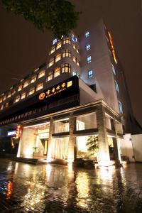 Scholars Hotel Suzhou New District Branch