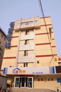Shijiazhuang Youjia Inn Taihua Branch