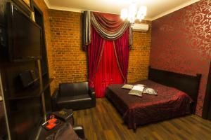 Отель Николь - фото 16