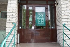 Мини-гостиница Уютная - фото 9