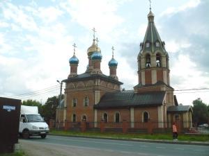 Гостевой дом Домодедово - фото 18