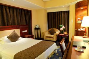 Jinhui Hotel, Hotels  Nanjing - big - 14