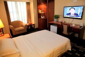 Jinhui Hotel, Hotels  Nanjing - big - 10