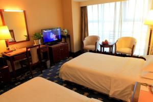 Jinhui Hotel, Hotels  Nanjing - big - 5