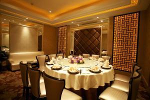 Jinhui Hotel, Hotels  Nanjing - big - 25