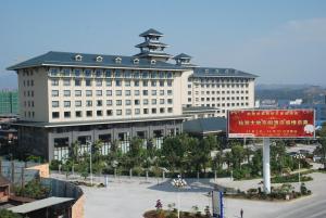 Dadi Jingmin Hotel