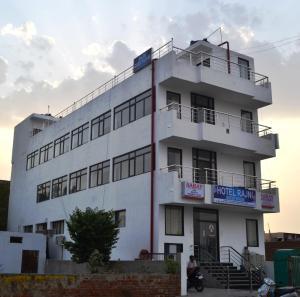 Hotel Rajni Guest House