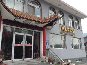 Wutaishan Yulanyuan Inn