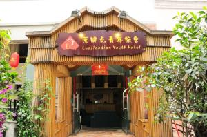 Luojiaodian Hostel