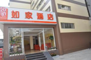 Home Inn Guilin Railway Station South Zhongshan Road