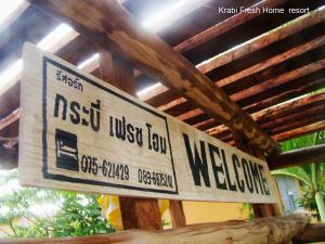 51076159 Krabi Fresh Home Resort กระบี่