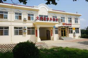 Baoyuanju Youth Hostel