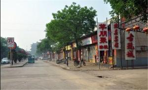 Qianpengju Folk Inn