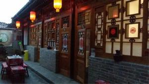 Pingyao Changshengjiu Inn
