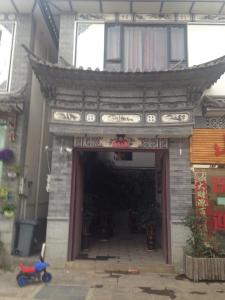 Shanshuiyiju