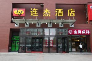 Beijing Lianjie Hotel