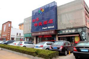 Yantai Siji Express Hotel