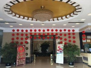 Yangzhou Qiongdu Hotel