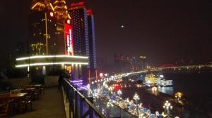 Chongqing Zijing Service Apartment