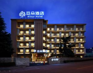 Atour Hotel of Hangzhou Huanglong