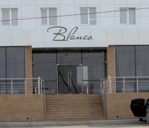 Отель Бланко - фото 1