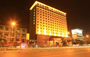 Hankou Kingdom Hotel