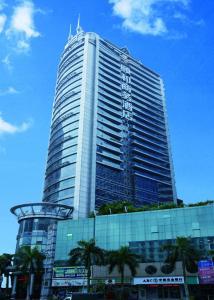 obrázek - Yihe Hotel Ouzhuang