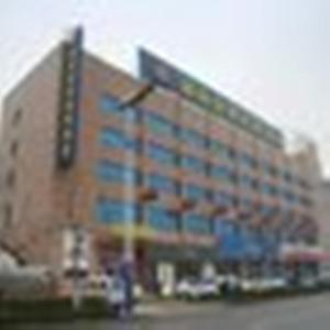 Grace Hotel Linyi Tongda Road