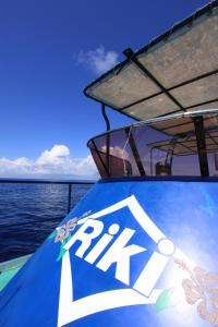 Diving and Pension Riki
