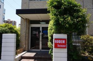 obrázek - Rodem House