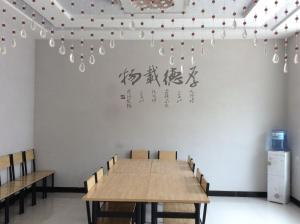 Jinghua Hotel Shijiazhuang Gaocheng, Отели  Gaocheng - big - 8
