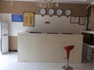 Jinghua Hotel Shijiazhuang Gaocheng, Отели  Gaocheng - big - 17