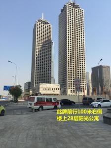 Tianjin Juwei Yangguang Apartment Hotel
