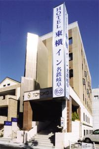 Accommodation in Gifu