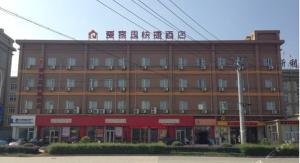 AKS Express Hotel Wenzhou South Railway Station Branch