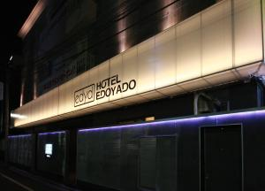 Hotel Edoyado (Adult Only)