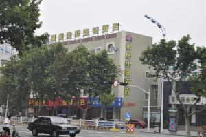 Grace Hotel Linyi Railway Station