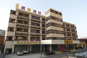 Super 8 Changzhouhuaide