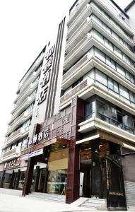 Yitel Hotel Chengdu Chunxi Road