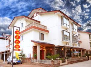 Jinwa Inn