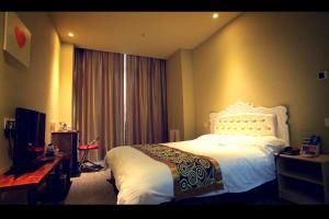 Qingdao Mei'er Xidun Theme Hotel