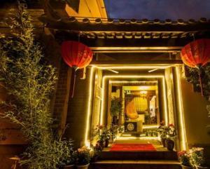 Lijiang Qiaojia Xiaoyuan Inn