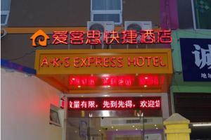 AKS Express Hotel Wenzhou Panqiao International Logistics Centre