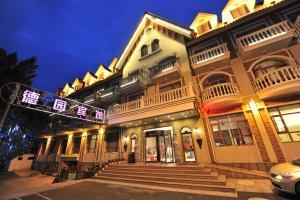 Beidaihe Deyuan Hotel, Hotely  Qinhuangdao - big - 15